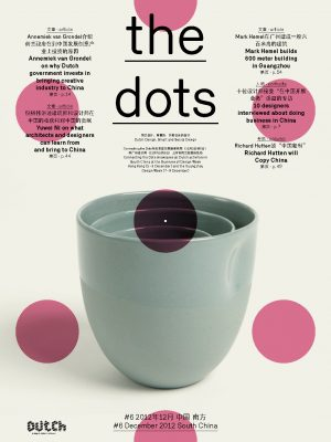 The Dots #7 – Business of Design Week Hong Kong and Guangzhou Design Week 2012. Click on thumbnail to download full pdf